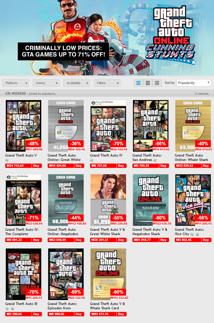 GTA Weekend GamersGate.png