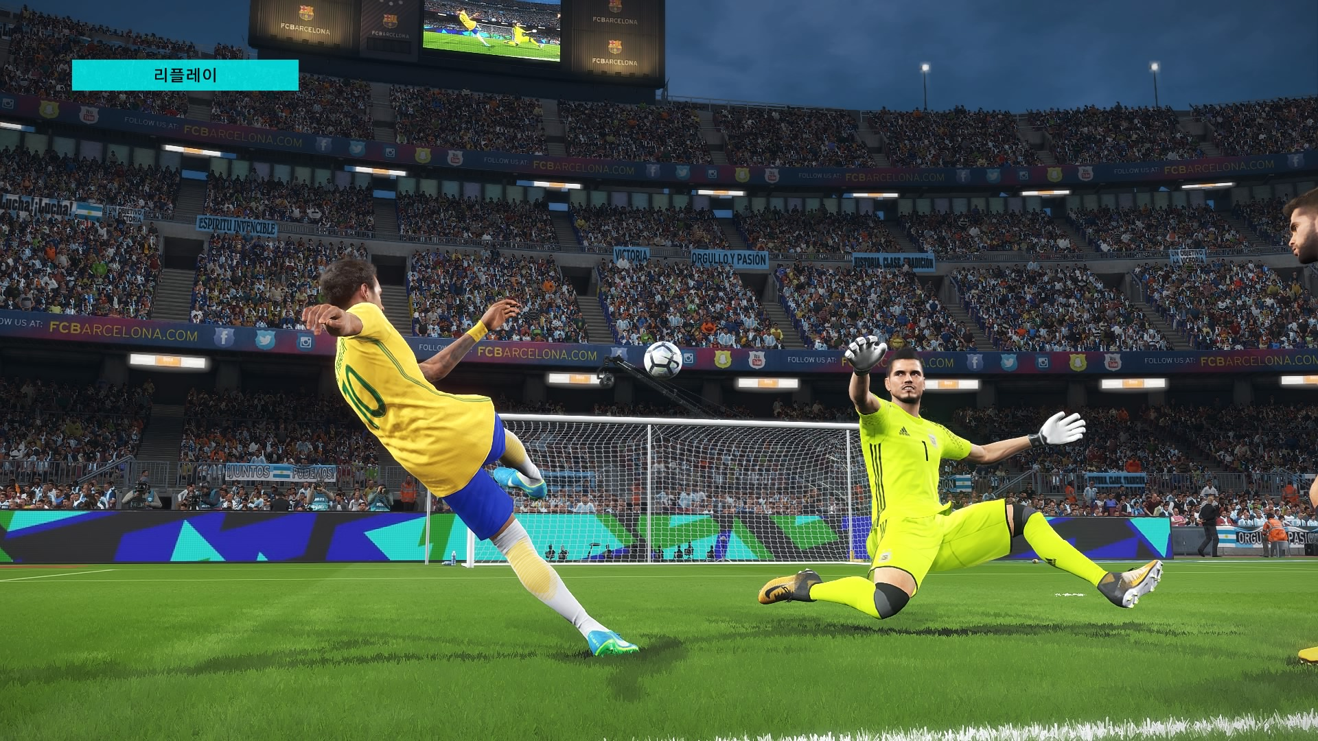 PRO EVOLUTION SOCCER 2018 DEMO_20170831223030.jpg