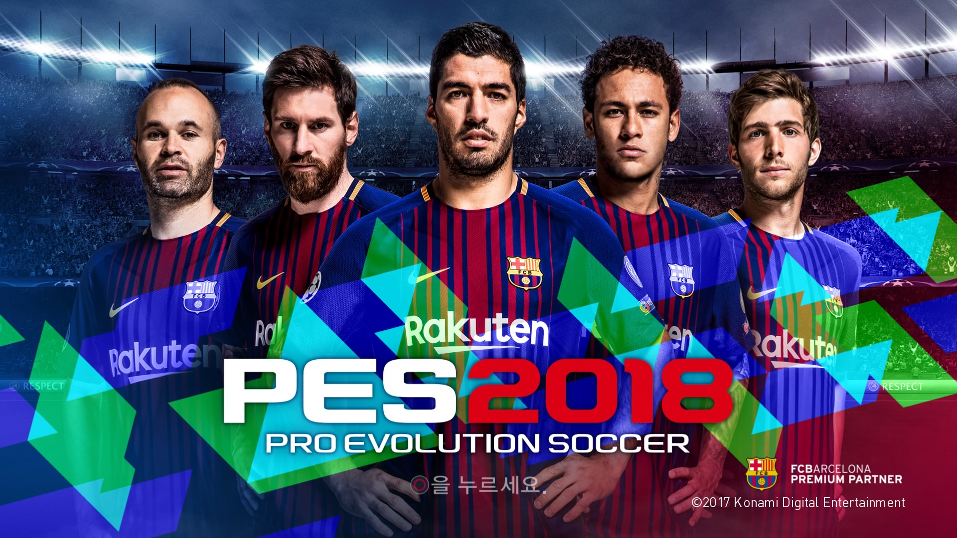 PRO EVOLUTION SOCCER 2018 DEMO_20170831221728.jpg