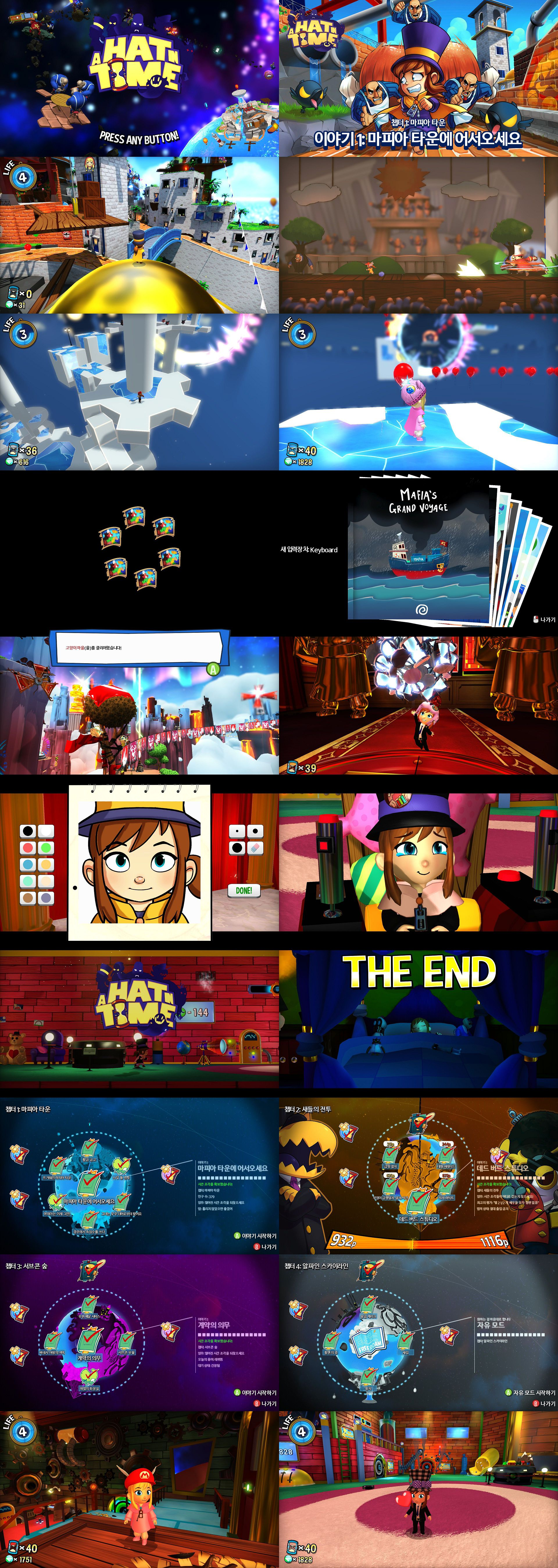 A Hat in Time 0001_0020.jpg