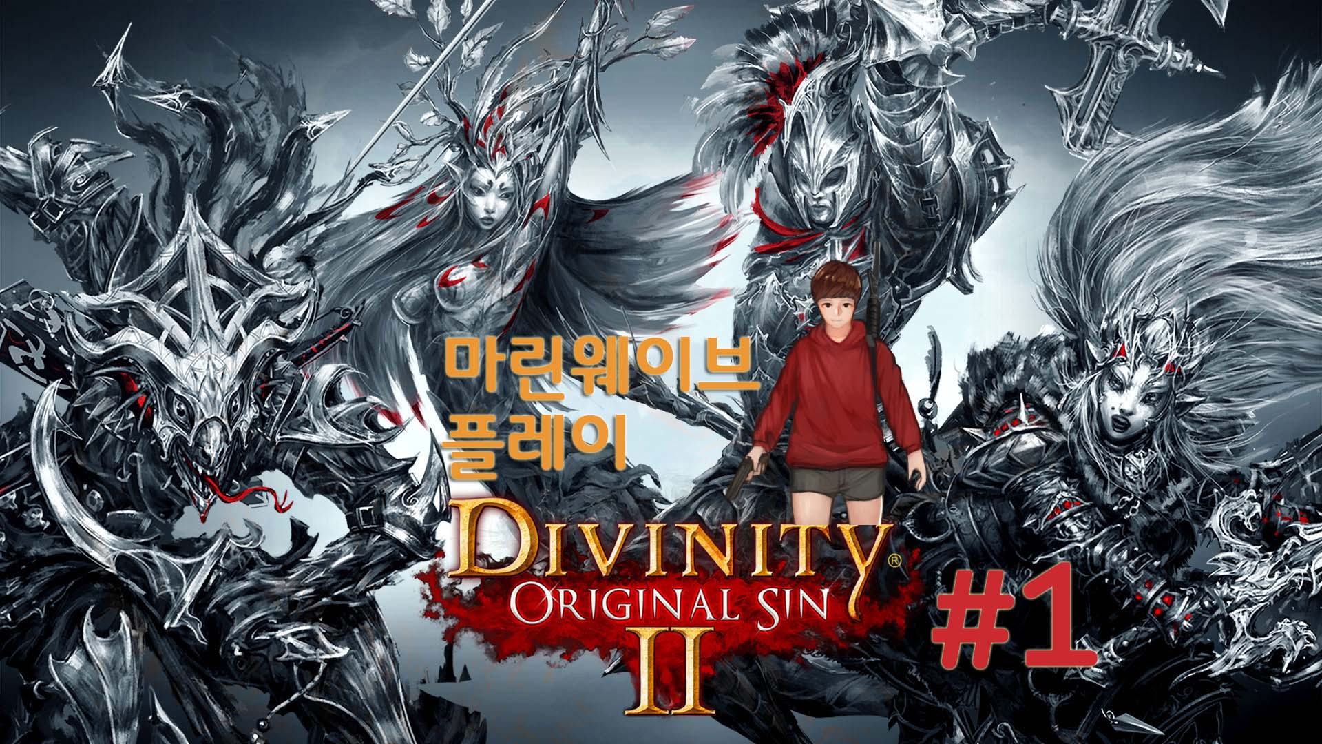 Divinity-Original-Sin-2-1080-Wallpaper-2.jpg