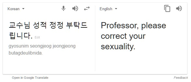 구글번역 기 Google Search.jpeg