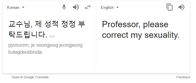 구글번역 기 Google Search 2.jpeg