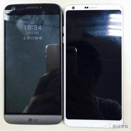 lg-g6-vs-lg-g5-photo-leak.jpg