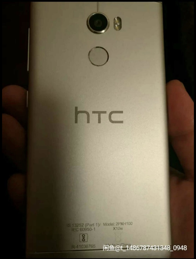 htc1.png