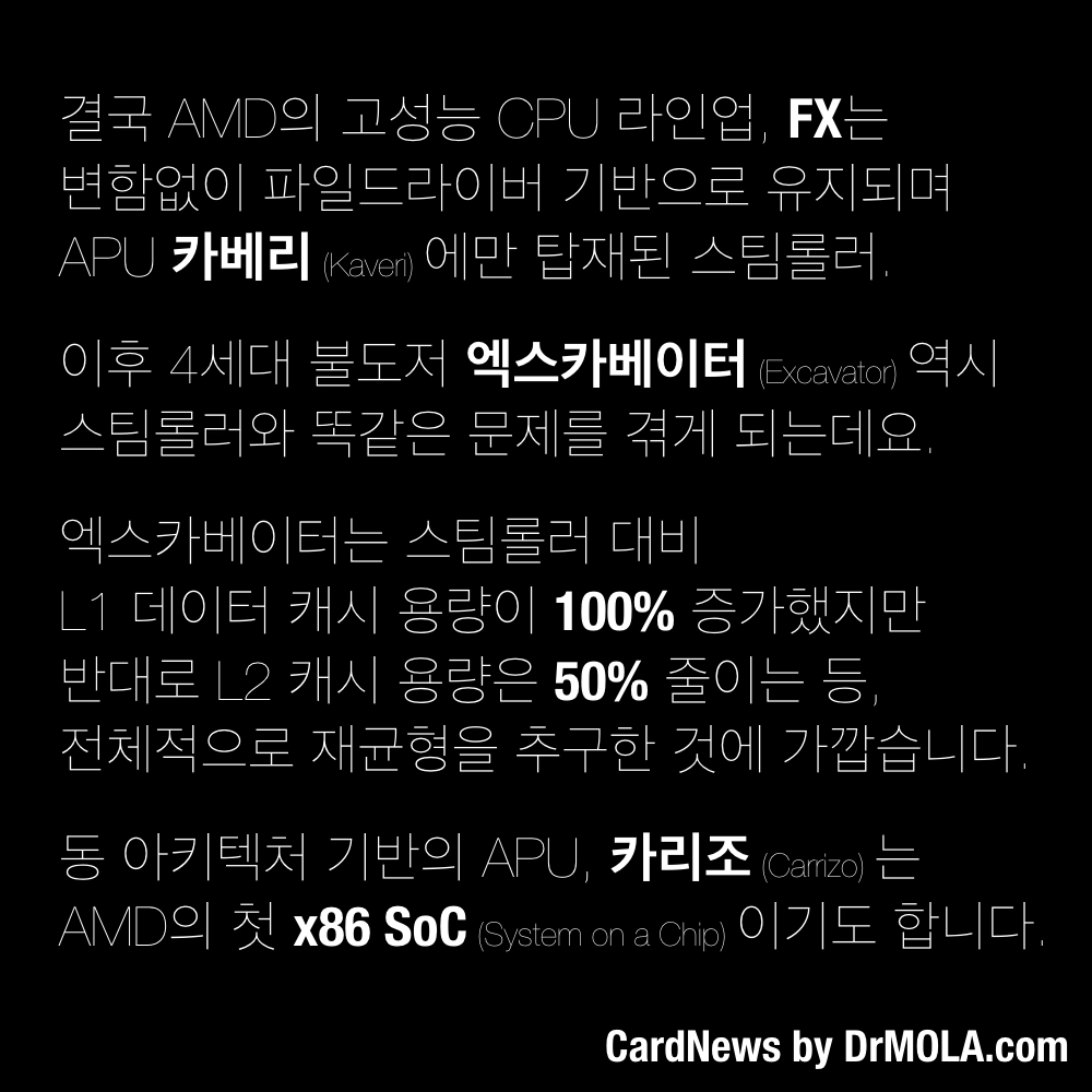 카드뉴스-CPU WARS 06.026.jpeg
