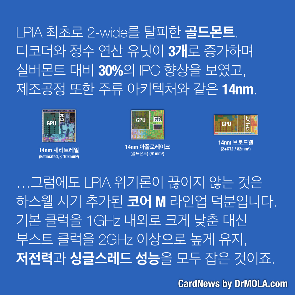 카드뉴스-CPU WARS 08.027.jpeg